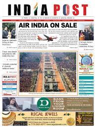india post january 31 2020