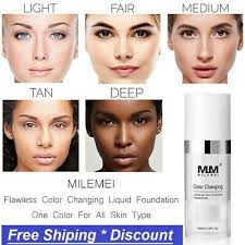mileme magic flawless color changing