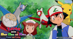 Pokemon Movie 5 Soul Dew Ka Raaz: Latias And Latios Full Movie In ...