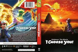 Pokémon The Movie I Choose You! DVD Cover