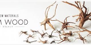 Slim Wood Nano SLIM156