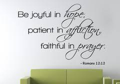 Romans 12 12 Scripture Bible Verse Wall Decal Nuovocreations