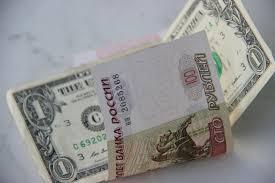 Курс российского рубля к доллару на сегодня