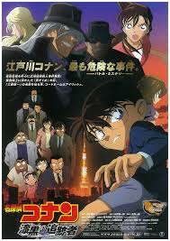 The Raven Chaser | Detective Conan Wiki