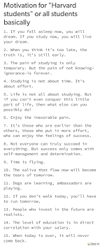 Pin by Addie Phillips on lovely words | Study tips college, School ...