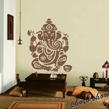 Amazon Com Digtour Wallart Ganesh Wall Decal Vinyl Wall Sticker Room Art Decor Bedroom Ganesh Elephant God Om Yoga Buddha Mandala Ganapati Large Brown Kitchen Dining
