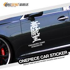 Buy Piece Car Stickers Cute Cartoon Body Stickers Personalized Car Stickers Car Windshield Stickers Reflective Stickers After Hot Glue Stick In Cheap Price On M Alibaba Com