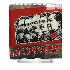 A Window Decal Of Communist Leaders Shower Curtain For Sale By Richard Nowitz