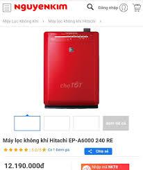 Cần bán máy lọc không khí HITACHI EP A6000 - 76087732