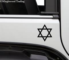 Shalom Car Vinyl Sticker Select Size Hlcomputers Com Ve