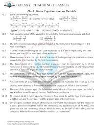galaxy coaching classes worksheet