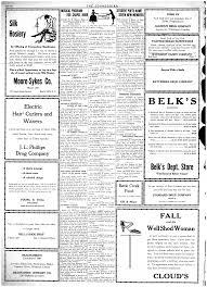 The Johnsonian October 9, 1926
