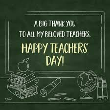 special thanks quotes for teachers