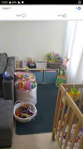 Small Space Play Area Idea Baby Play Areas Living Room Playroom Play Corner