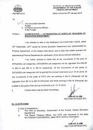notification of up gradation of posts