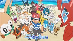 Your Adventure | Pokémon Wiki