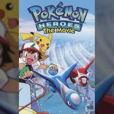 Pokemon Heroes Watch Online – samyysandra.com