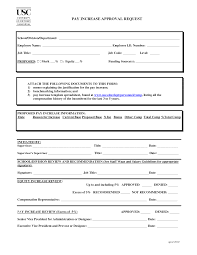pay raise approval request form sle
