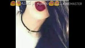 احلا صور بنات نص وجه الوصف Youtube