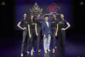 มิสยูนิเวิร์สไทยแลนด์ 2020 กับ 50 สาวงามที่ ผ่านรอบ Audition ปังทุกคน!