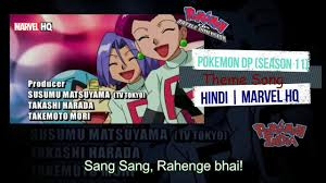 Pokemon India