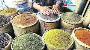 விவசாயத் துறை முதலீடுகளை ஊக்கப் படுத்தும் அத்தியாவசியப் பொருட்கள் (திருத்த) மசோதா 2020