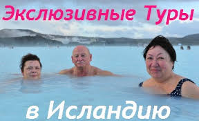 bnt travel group 800 790 8960 703