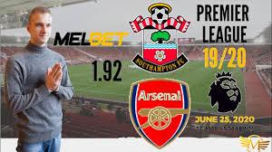 Саутгемптон - Арсенал прогноз|25.06.2020