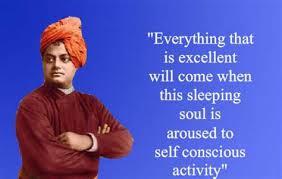 swami vivekananda education quotes