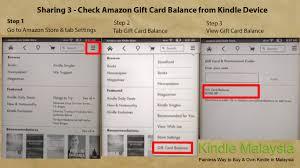 amazon kindle msia gift card for