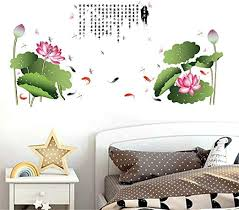 Amazon Com Bibitime Green Leaves Pink Lotus Flower Chinese Poem Quotes Wall Decal Fishes Butterfly Dragonfly Vinyl Sticker For Nursery Bedroom Children Kids Room Decor Home Art Pvc Murals Home Kitchen
