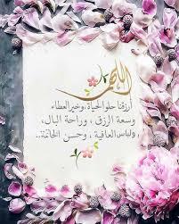 حالات واتس اب دينيه اجدد واحدث حالات واتس إسلامية جميلة كيوت