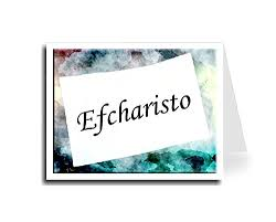 Artisan Decor Watercolor Art Paper Greek Efcharisto Thank You Card ...
