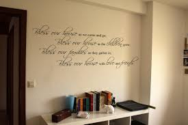 Bless Our House Bless Our Families Wall Decals Trading Phrases