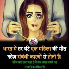Priyal Khurana - True😥😥😔😔😢😢 | Facebook