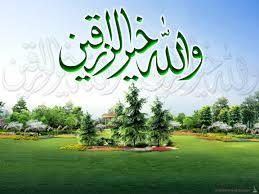خلفيات اسلامية تورنت صور دينيه اسلامية