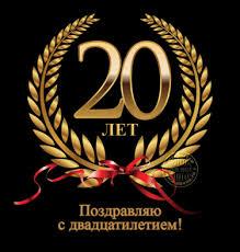 32 карточки в коллекции «Открытки Поздравления С днем рождения на ...