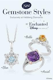 helzberg diamonds new gemstone styles