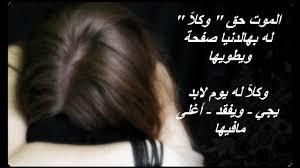 شعر عن فراق الاب الميت اشعار حزينة جدا مساء الورد