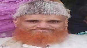 Image result for rahat mazahiri