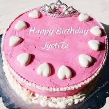 ❤️ princess birthday cake for girls for jyoti di