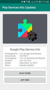update for android apk