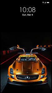 خلفيات الشاشة سيارات خلفيات السيارات روعة For Android Apk Download