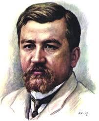 А. И. КУПРИН - Поэты