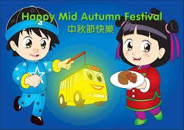 Happy Mid Autumn Festival 中秋節愉快– Ming the Minibus 明明小巴
