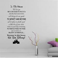 Amazon Com In This House We Do Disney Wall Decal Disney Wall Quotes Wall Vinyl Decal Wall Decor Wall Art Wall Words Disney Saying Wall Stickers Home Kitchen