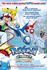 Watch Pokémon Heroes on Netflix Today!