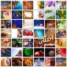 خلفيات فوتوشوب كريسماس العام الجديد مدرسة جرافيك مان