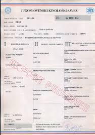 index of in memoriam beni pedigree