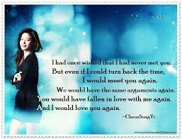 r tic kdrama quotes about life to melt your heart page